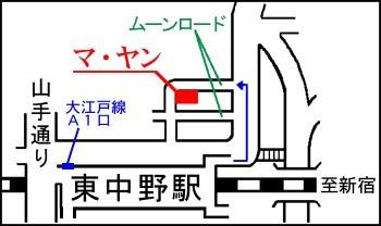 「マ・ヤン」地図(JPEG).jpg